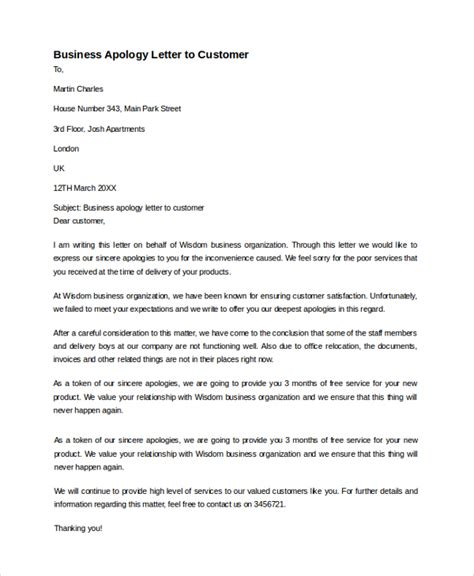 business apology letter template  customers  bad