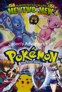 File Jaden s adventures of pokemon the first movie by renthegodofhumor d5bgxv3