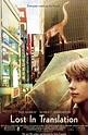 Vagebond's Movie ScreenShots: Lost in Translation (2003)