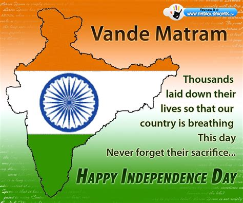 15 August Independence Day Wallpaper | Independence day ...