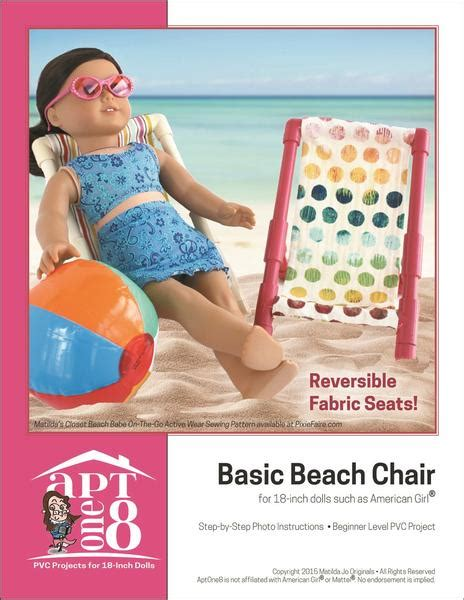 aptone basic beach chair pattern   american girl