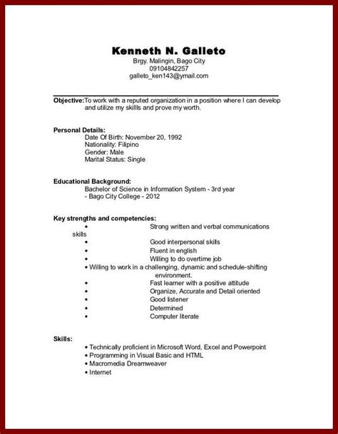 21139 resume exles for with no experience exles of resumes with no experience 7 resume