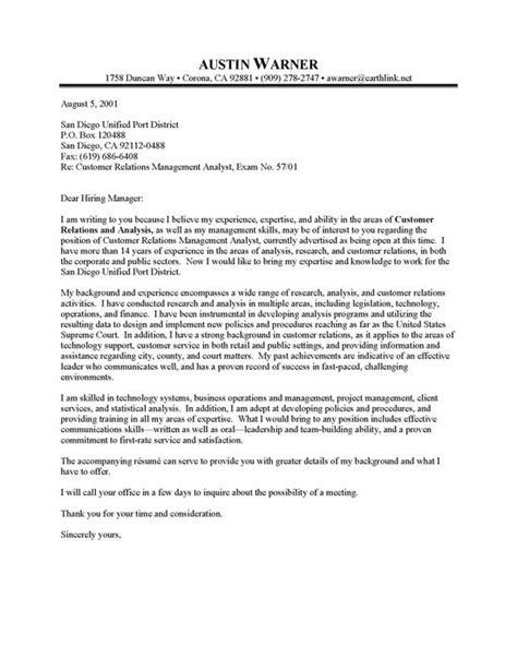 12153 basic sle resume references professional resume cover letter sle city manager