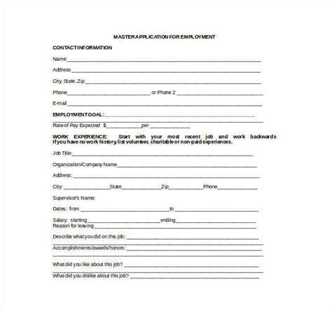 employment application templates