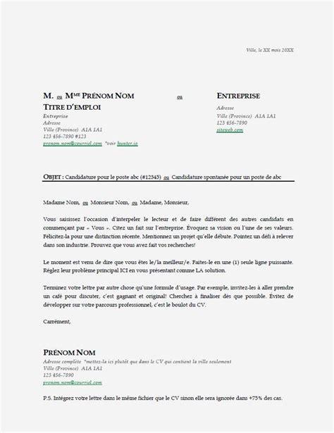Lettre Cv by Lettre De Motivation De Nettoyage Modele De Cv