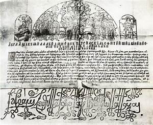File:Orthodox Indulgence.jpg - Wikipedia