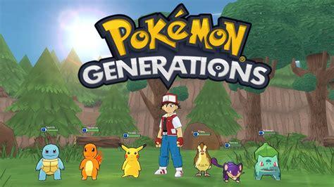 Pokemon Generations Open World Pokemon Game Youtube