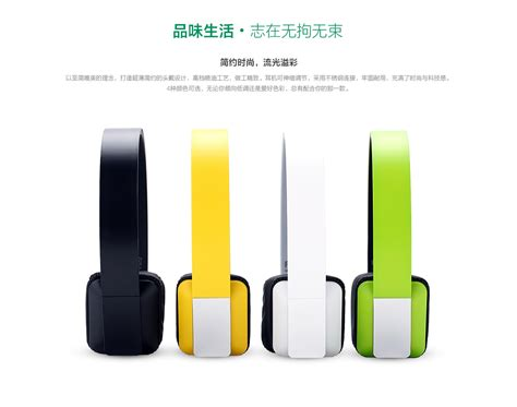 headset oppo ilike oppo ilike le903 bluetooth wireless the ear headphone