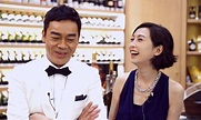 Celebrity couple Sean Lau and Amy Kwok star in EPS' new ...