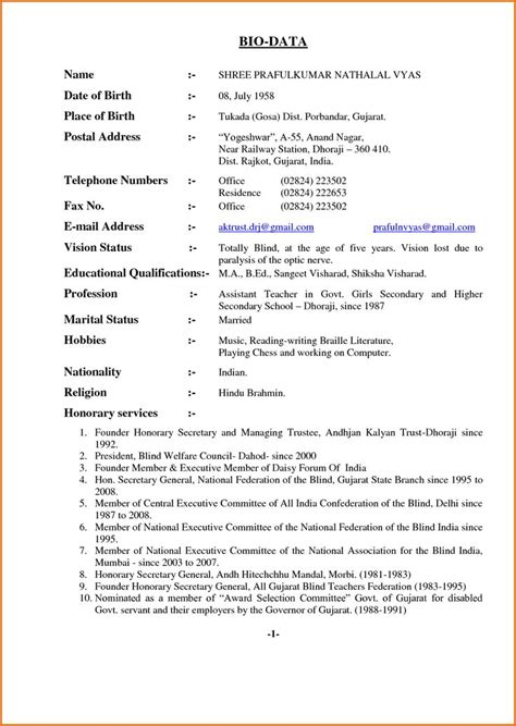 marriage biodata format  job application formatting