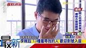 最新》李婉鈺:13種羞辱我的人 歡迎對號入座 - YouTube