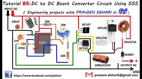 Boost Converter Circuit Using Tutorial