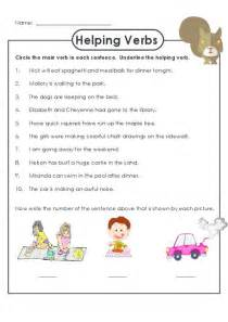 factor worksheets 4th grade verb and linking verb worksheets abitlikethis