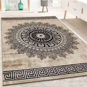 Teppich Für Essbereich : designer teppich geometrisches muster braun design teppiche ~ Michelbontemps.com Haus und Dekorationen