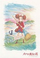 Mary and the Witch's Flower | Ghibli art, Anime movies ...