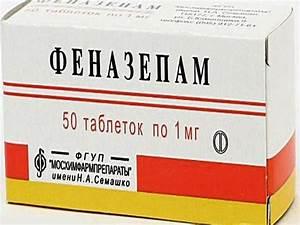 Гипертония лекарства для астматиков