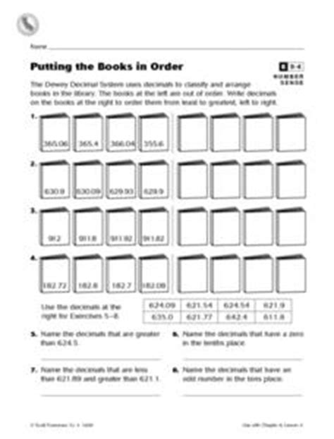 putting the books in order worksheet for 4th 5th grade