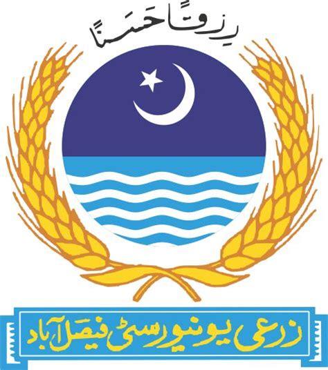 university  agriculture faisalabad pakistan downloads
