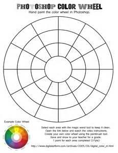 Color Theory Wheel Worksheet Printable