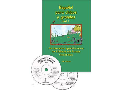 100 en espanol textbook worksheets 1 en