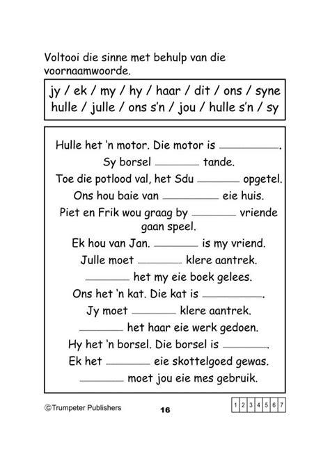 afrikaans geniet dit werkboek  additional language