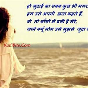 Hindi Love Shayari Image 2017 | 2017 - 2018 Best Cars Reviews