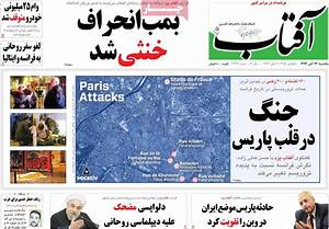 Coverage of Paris terror attacks in the Iranian press