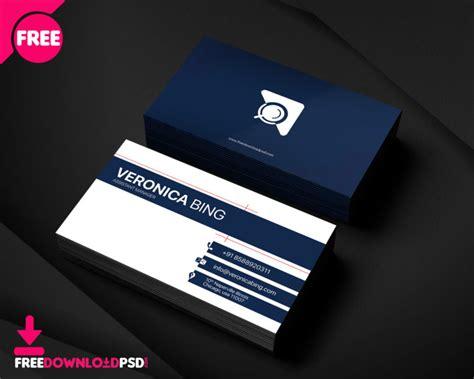 assistant manager business card freedownloadpsdcom