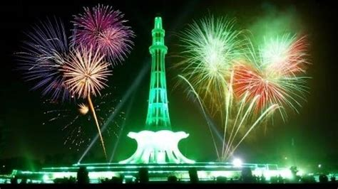 Happy Independence Day, Pakistan!