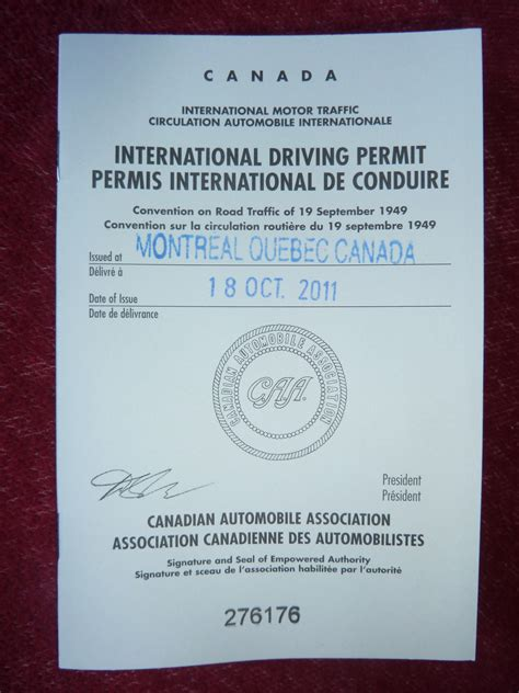 dimension garage permis de conduire international