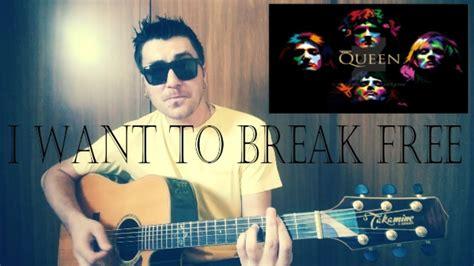 I Want To Break Free (queen)