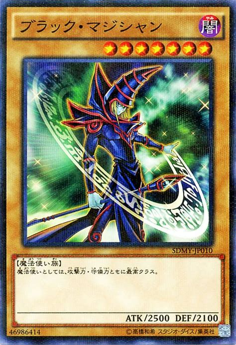 Yugioh Black Deck by Card Museum Rakuten Global Market Yugioh Yu Gi Oh