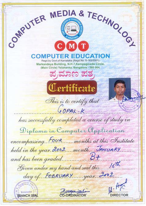 computer markscard  certificates