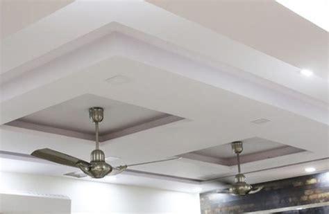 False Ceiling Design   Pop False Ceiling   Gypsum False