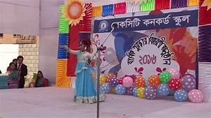 Dhim Tana By Kona Mp3 Song Download Bloggerlasopa