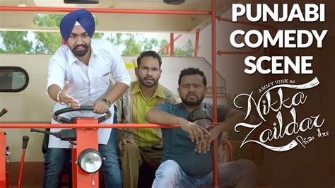 Punjabi Comedy 2017 Ammy Virk Nikka Zaildar Funny