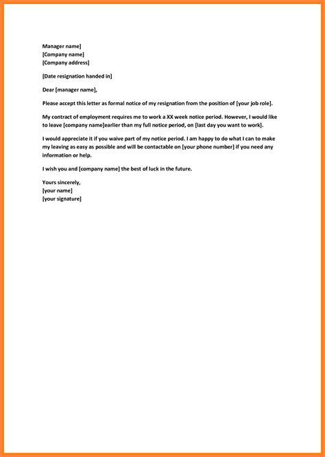 job leave notice letter notice letter