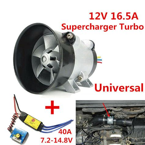 car electric supercharger turbo intake fan boost 12v w electronic speed control ebay