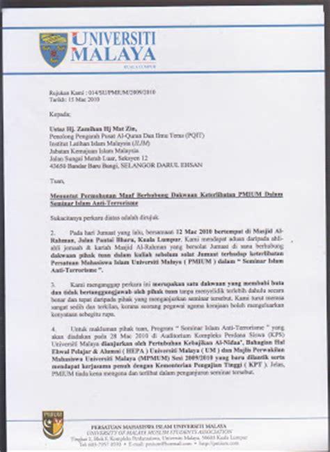 Surat rasmi permohonan kerja bank. Murobbi: Surat Rasmi PMIUM Menuntut Permohonan Maaf ...
