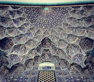 The tessellated and elaborately detailed ceilings of for The tessellated and elaborately detailed ceilings of iranian mosques