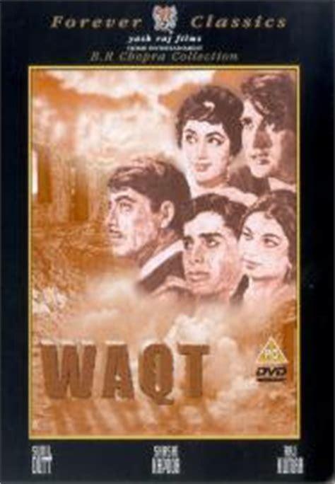 hindi hit song bollywood song sadabahar  series