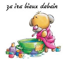 Publié le 24/01/2012 à 21:13 par letempsdescopains Tags : malade