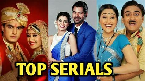 Tv Serial - top 10 indian tv serials by trp in 2017