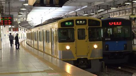 西武 新宿 駅