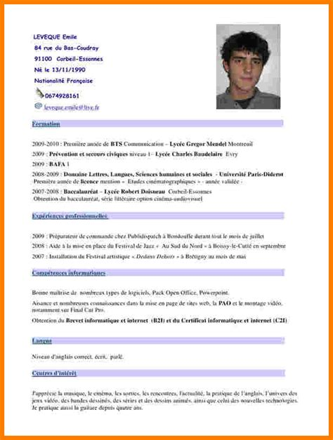 Exemple Cv by Bon Cv Exemple Modele Cv Recent Degisco