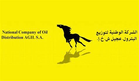 bureau d emploi tunisie la sndp recrute 99 agents et cadres tekiano tek 39 n 39 kult