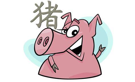 Astrologie et zodiaque chinois : le signe du Cochon ...