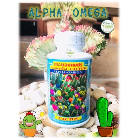 ปุ๋ยแคคตัส 🌵อัลฟ่า โอเมก้า 🌵 Alpha - Omega บำรุงต้นบำรุง ...