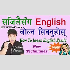 [nepali] How To Learn English Easily, Totally New Approach, Speak English, Android App Review