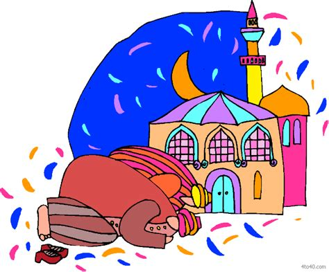 Animated Gif For Ramadan. Go To Website To See Stars